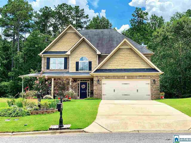 477 York Imperial Trl, Oxford, AL 36203 (MLS #890587) :: Sargent McDonald Team