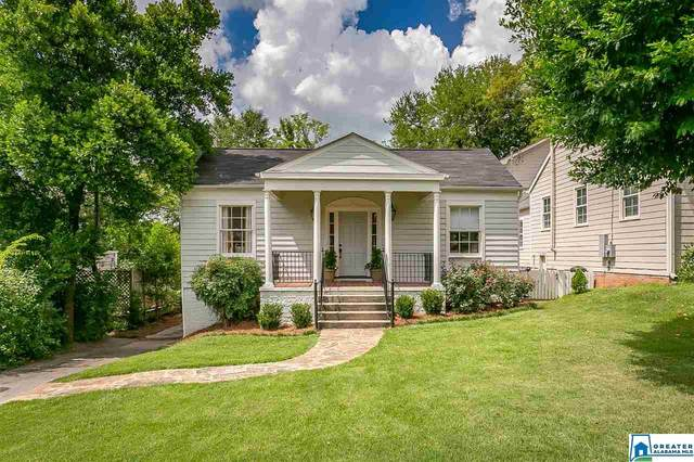 120 Spring St, Mountain Brook, AL 35213 (MLS #890602) :: Howard Whatley