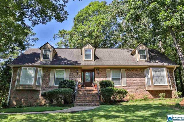 3428 Oakdale Dr, Mountain Brook, AL 35223 (MLS #890790) :: Howard Whatley