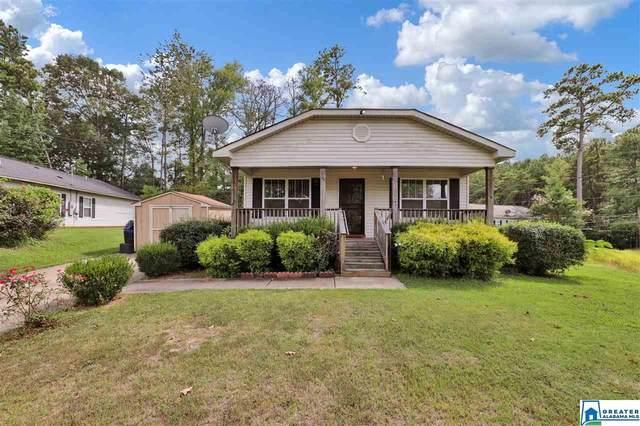 333 Lawson Rd, Birmingham, AL 35215 (MLS #890793) :: Bentley Drozdowicz Group