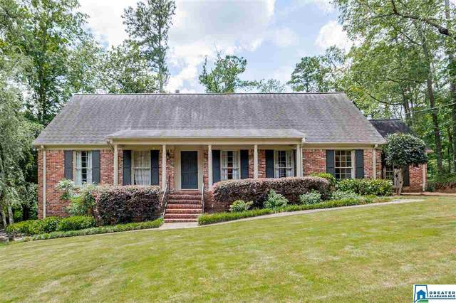 3557 Hampshire Dr, Mountain Brook, AL 35223 (MLS #890874) :: Howard Whatley