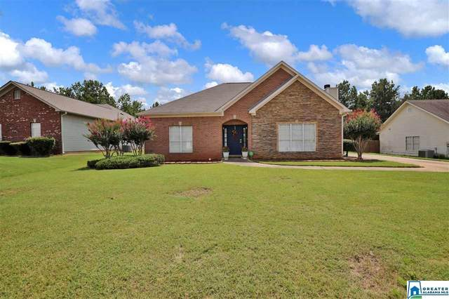 5124 Candle Brook Terr, Bessemer, AL 35022 (MLS #890892) :: LIST Birmingham