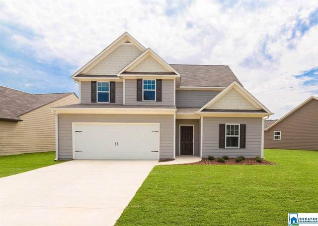 625 Clover Cir, Springville, AL 35146 (MLS #891006) :: Josh Vernon Group