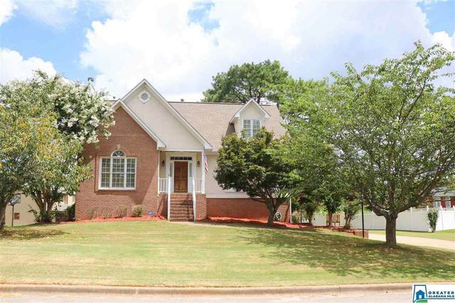 7446 Quail Ridge Dr, Pinson, AL 35126 (MLS #891018) :: Howard Whatley