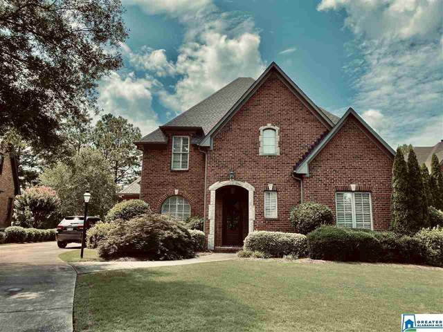 356 Woodward Ct, Hoover, AL 35242 (MLS #891053) :: Howard Whatley