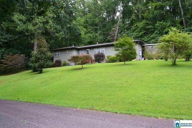 2273 Red Mountain Terr, Birmingham, AL 35205 (MLS #891121) :: Bailey Real Estate Group