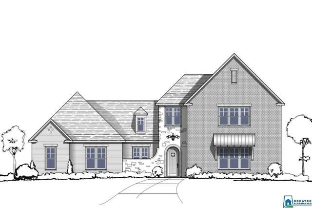 829 Southbend Ln, Vestavia Hills, AL 35243 (MLS #891124) :: Bailey Real Estate Group