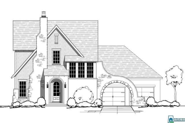833 Southbend Ln, Vestavia Hills, AL 35243 (MLS #891128) :: Bailey Real Estate Group