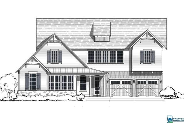 832 Southbend Ln, Vestavia Hills, AL 35243 (MLS #891137) :: Bailey Real Estate Group