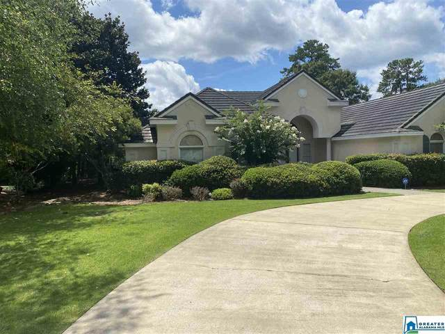2021 Baneberry Dr, Hoover, AL 35244 (MLS #891178) :: Howard Whatley