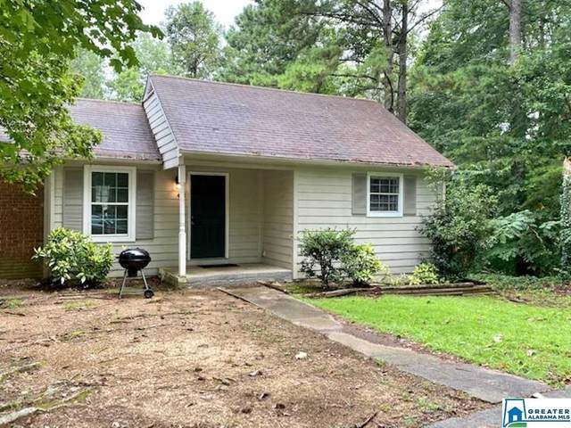 451 Valley Crest Dr, Birmingham, AL 35215 (MLS #891258) :: Gusty Gulas Group