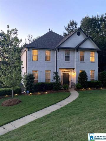 2317 Woodhighlands Dr, Hoover, AL 35244 (MLS #891285) :: Howard Whatley