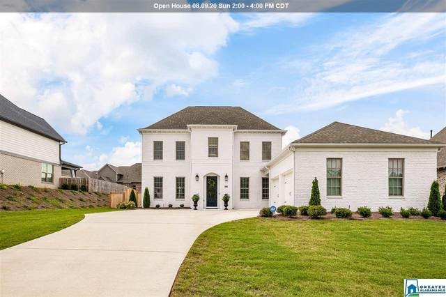 4582 Reflection Cove, Vestavia Hills, AL 35242 (MLS #891290) :: LIST Birmingham