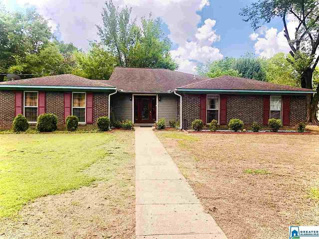 1714 Serene Ln, Birmingham, AL 35215 (MLS #891325) :: Gusty Gulas Group