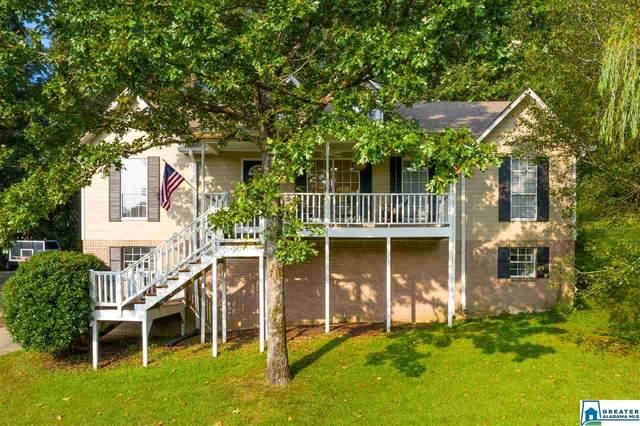 3407 Cedar Brook Cir, Trussville, AL 35173 (MLS #891329) :: JWRE Powered by JPAR Coast & County