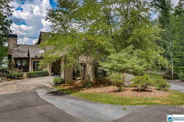 109 Deerwood Lake Dr, Harpersville, AL 35078 (MLS #891408) :: Bailey Real Estate Group
