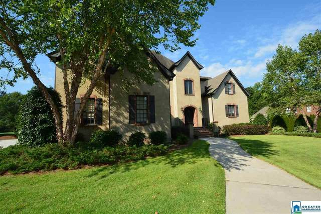 1371 Legacy Dr, Hoover, AL 35242 (MLS #891420) :: Gusty Gulas Group