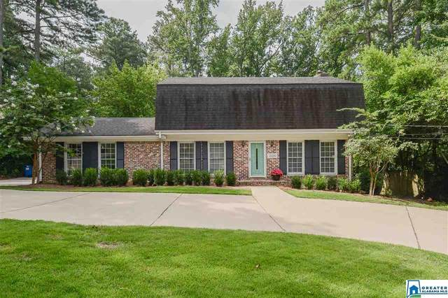 2320 Savoy St, Hoover, AL 35226 (MLS #891432) :: Bentley Drozdowicz Group