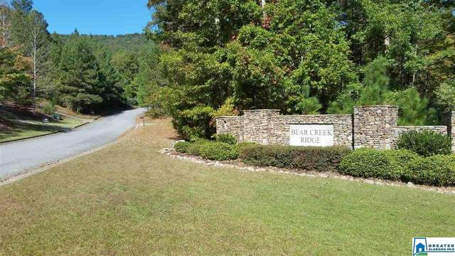 Autumn View Dr #36, Chelsea, AL 35147 (MLS #891463) :: Bailey Real Estate Group