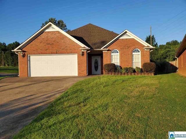 701 Holland Dr, Pleasant Grove, AL 35127 (MLS #891466) :: Josh Vernon Group