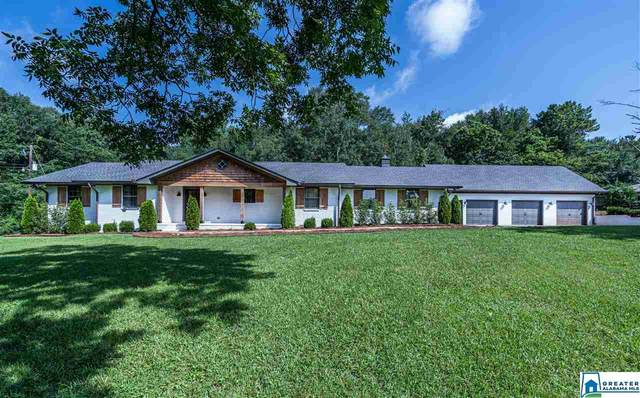 1711 Cahaba Valley Rd, Indian Springs Village, AL 35124 (MLS #891480) :: LIST Birmingham