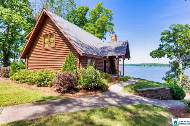 890 Sunset Rd, Pell City, AL 35128 (MLS #891530) :: LIST Birmingham