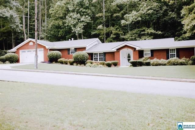 238 Avery Dr, Anniston, AL 36205 (MLS #891545) :: LIST Birmingham