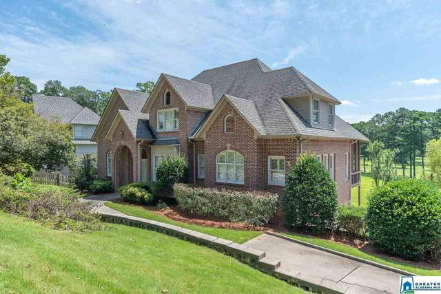 2611 Alta Vista Cir, Vestavia Hills, AL 35243 (MLS #891555) :: Bailey Real Estate Group