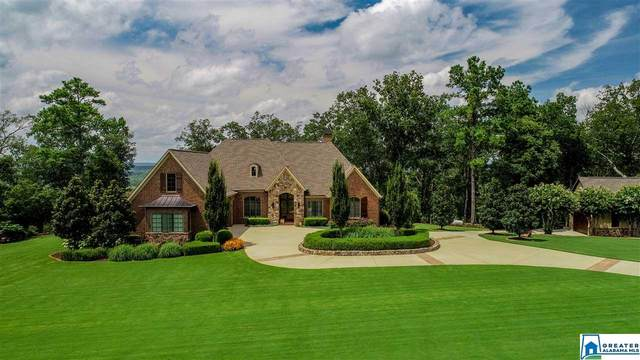 5934 S Shades Crescent Rd, Helena, AL 35022 (MLS #891558) :: Gusty Gulas Group