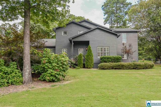 1540 Holly Rd, Hoover, AL 35226 (MLS #891595) :: Josh Vernon Group
