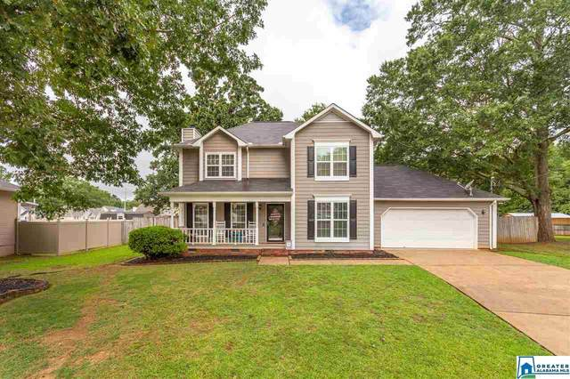 851 Berkshire Dr, Anniston, AL 36207 (MLS #891644) :: Josh Vernon Group