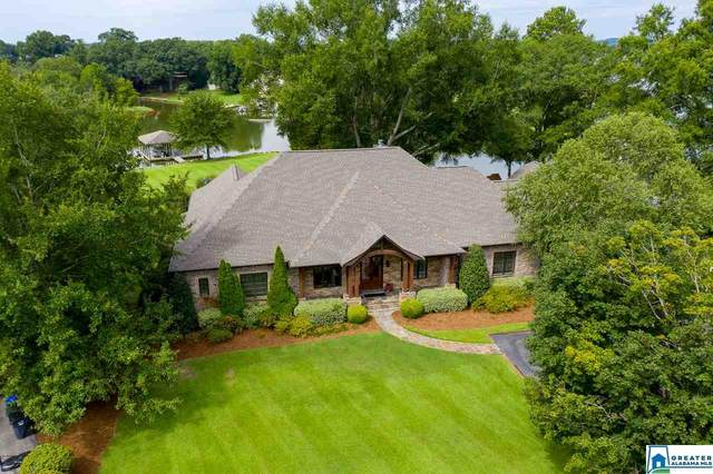 1614 Pine Harbor Rd, Pell City, AL 35128 (MLS #891650) :: Bailey Real Estate Group