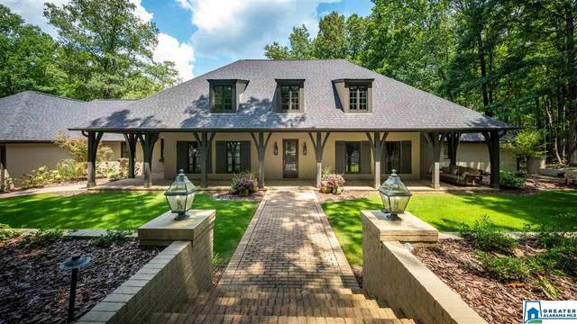 2 Eagle View, Birmingham, AL 35242 (MLS #891663) :: Bentley Drozdowicz Group