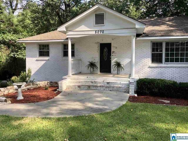 8070 Old Hwy 280, Chelsea, AL 35043 (MLS #891681) :: Bailey Real Estate Group