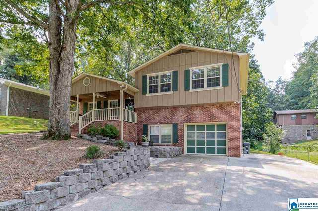 451 15TH CT NW, Center Point, AL 35215 (MLS #891695) :: JWRE Powered by JPAR Coast & County