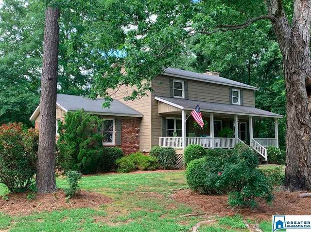 78 Janice Cir, Springville, AL 35146 (MLS #891709) :: Bailey Real Estate Group