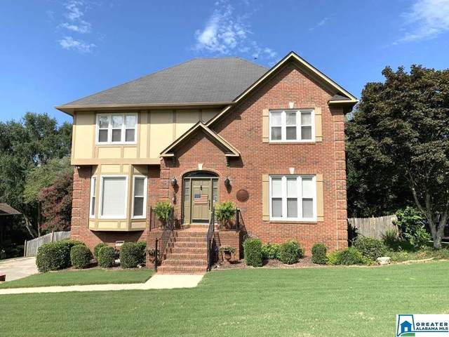 1952 Cahaba Crest Dr, Hoover, AL 35242 (MLS #891809) :: JWRE Powered by JPAR Coast & County