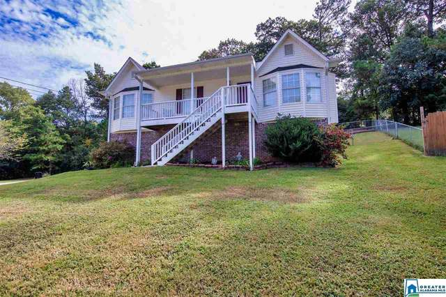 7369 Whitney Dr, Pinson, AL 35126 (MLS #891901) :: Bailey Real Estate Group