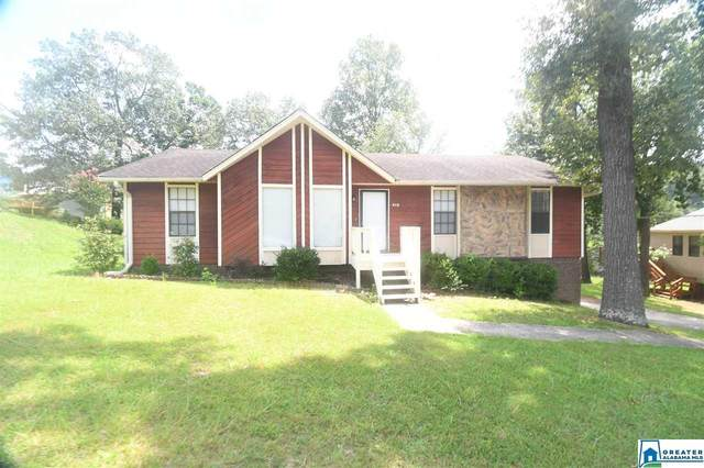 612 Live Oak Cir, Fairfield, AL 35064 (MLS #891951) :: LIST Birmingham