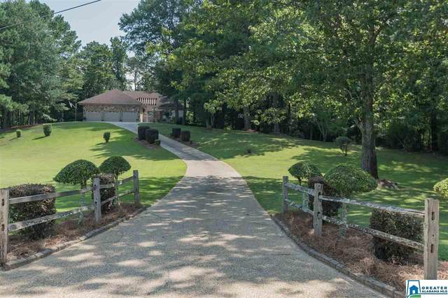 4335 Windsong Ln, Trussville, AL 35216 (MLS #891974) :: Gusty Gulas Group