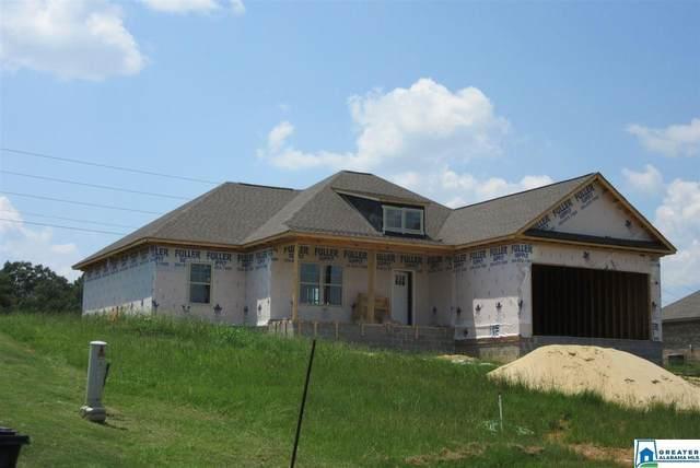 49 Co Rd 1081, Clanton, AL 35045 (MLS #891999) :: Bailey Real Estate Group