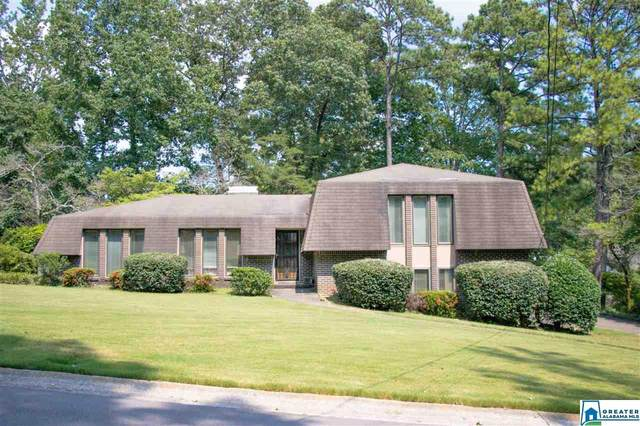 1401 Lantana Dr, Hoover, AL 35226 (MLS #892008) :: Howard Whatley