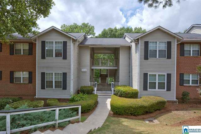 1104 Morning Sun Dr #1104, Birmingham, AL 35242 (MLS #892048) :: Bentley Drozdowicz Group
