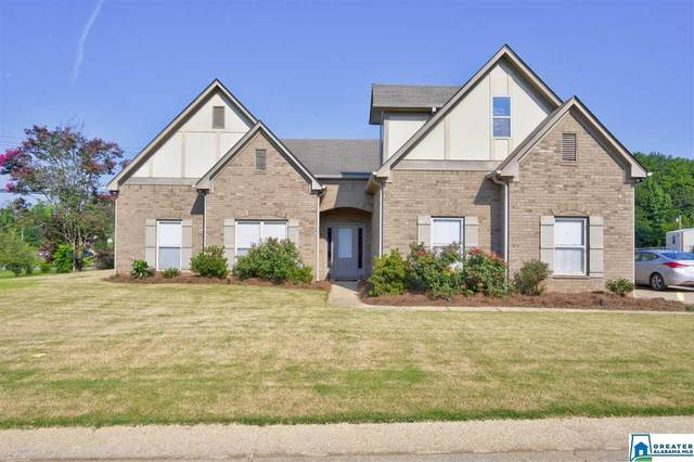 8047 Mary Alice Way, Mccalla, AL 35111 (MLS #892074) :: LIST Birmingham