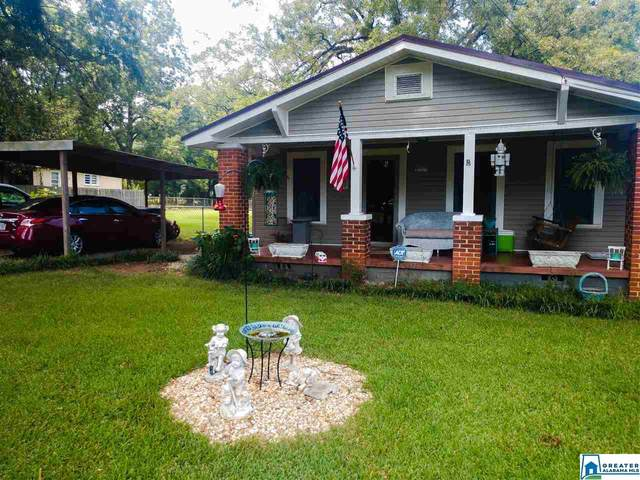 2515 N 16TH ST N, Hueytown, AL 35023 (MLS #892147) :: Howard Whatley