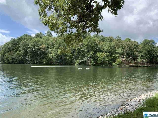 405 Cherokee Rd #6, Cropwell, AL 35054 (MLS #892193) :: JWRE Powered by JPAR Coast & County