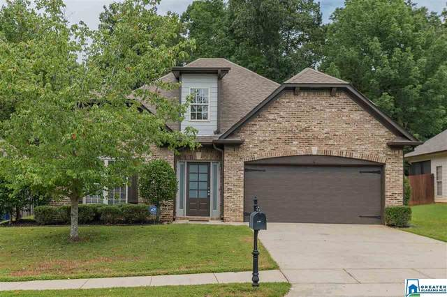 1167 Eagle Dr, Alabaster, AL 35114 (MLS #892287) :: Bailey Real Estate Group