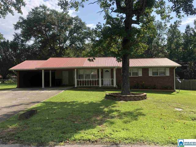 527 Kilarney Ave, Weaver, AL 36277 (MLS #892388) :: Howard Whatley
