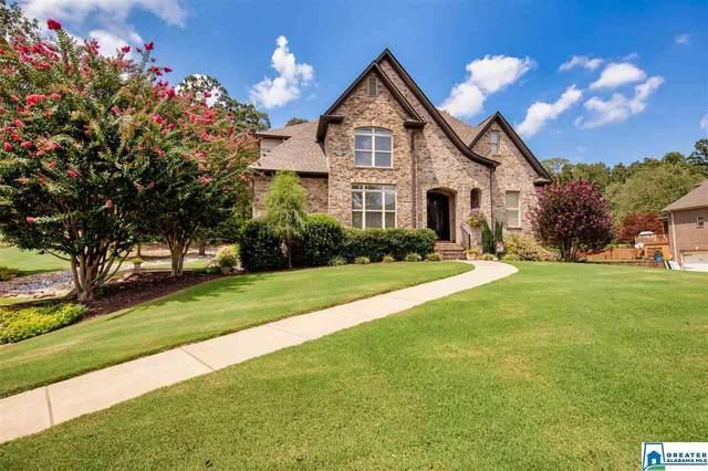 1100 Long Leaf Lake Dr, Helena, AL 35022 (MLS #892405) :: Bailey Real Estate Group
