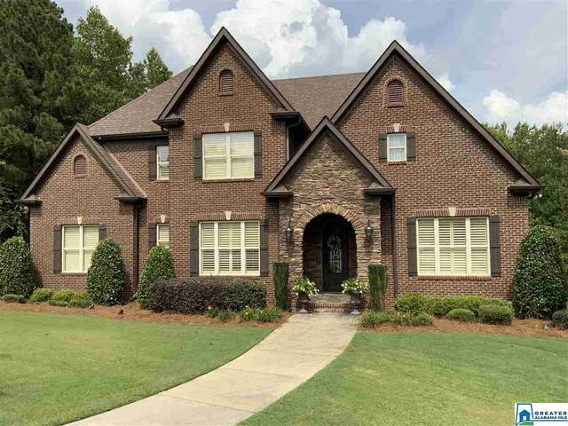 5959 Deer Crest Ln, Trussville, AL 35173 (MLS #892460) :: JWRE Powered by JPAR Coast & County